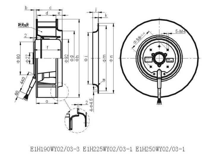 48v 250mm High Volume Centrifugal Air Blower Buy High