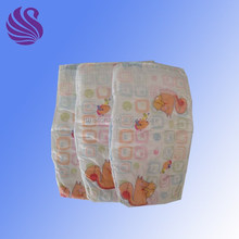 China Wholesale Disposable baby wizard cloth diaper for baby good care