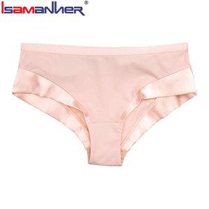 53bf82bfa90 Underwear Women Free Samples, Underwear Women Free Samples Suppliers and  Manufacturers at Alibaba.com