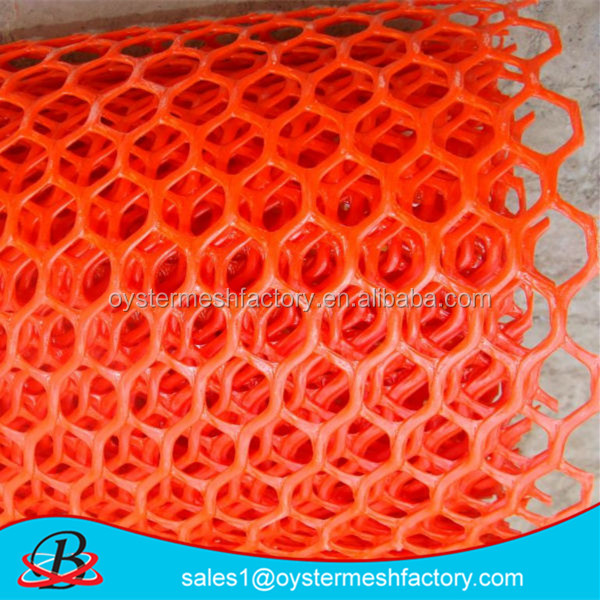 Best quality blue hard plastic mesh (manufacturer)