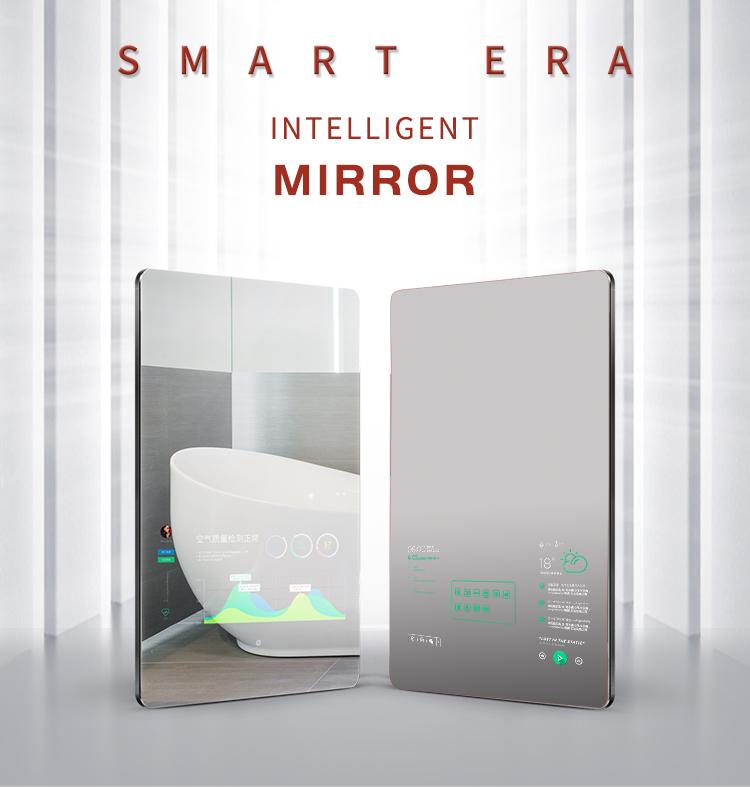 مرآة سحريّة مثبتة على الحائط للتليفزيون مضادة للماء حمام أندرويد للإعلان ثلاثية الأبعاد من الزجاج 2-way