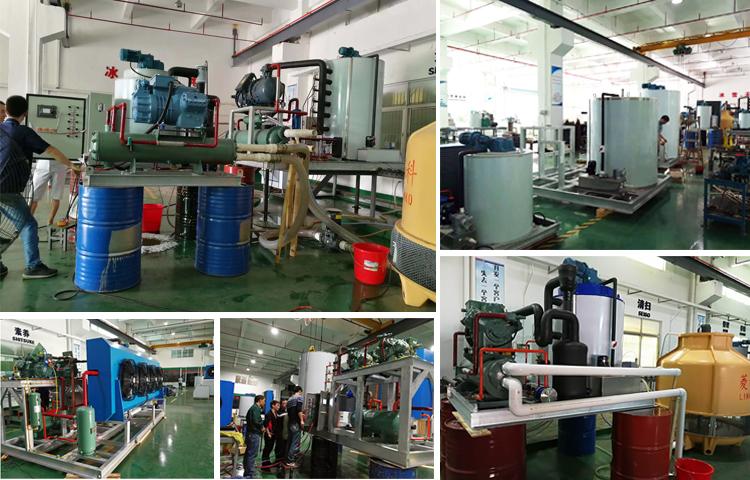 ice machine factory.jpg