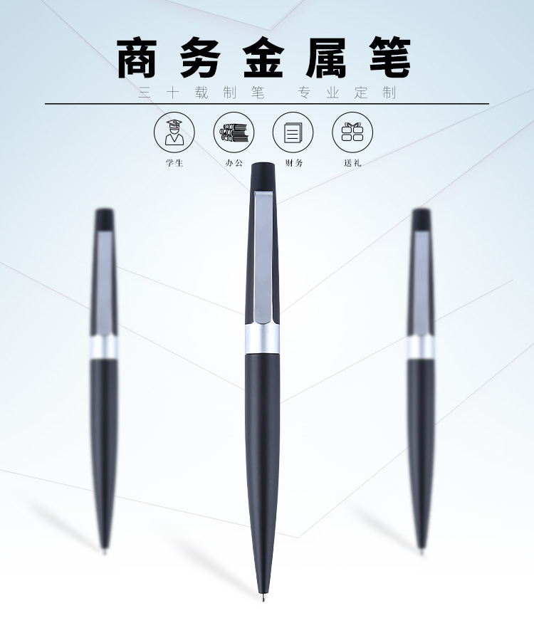 2019 Custom logo metal ball pen business pen for gift