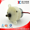 Small Flat Geared Motor Low Speed dc Small Gear Motor For Sewing Machine Motor