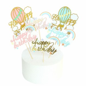 2019 Amazon hot sale Meilun cake decoration 5 pcs/set happy birthday cake topper set photos manufacturer