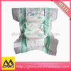 Disposable Sleepy Baby Diaper with Cloth Like Back Sheet