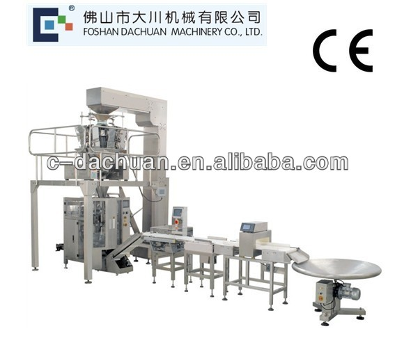2kg dog food vertical automatic packaging system DP-520F