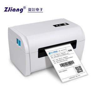 Label Printer Thermal Barcode Printer USB / LAN / Bluetooth / WIFI Portable  Label Sticker Printer ZJ-9200
