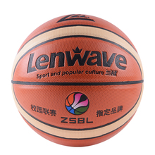 2017 Lenwave brand basketball ball prices wholesale leather basketball in bulk