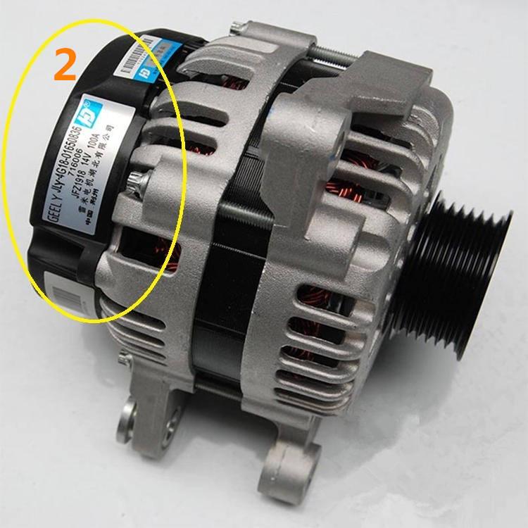 Automatic Sitemap Generator: 【Geely Emgrand 7 EC7 Emgrand7 • E7,Emgrand7-RV,EC7-RV,Car