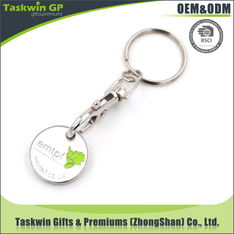 2017 Personalized Custom Metal soft enamel Trolley Coin KeyChain With Logo