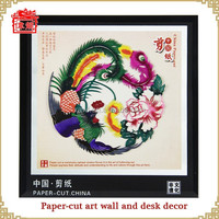 Handmade folk craft glass photo frame with cut out paper art sale AK611
