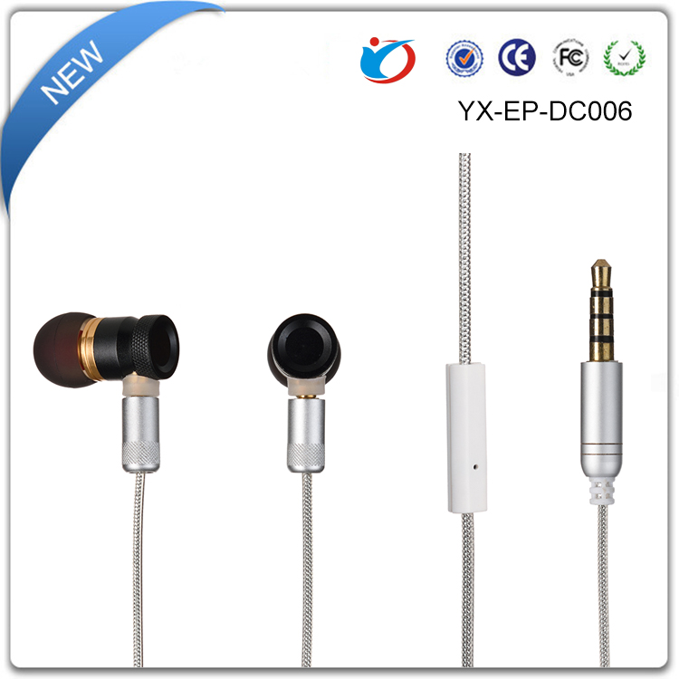 Newest wired earphone hot selling hindi new mp3 songs download 2017 dj songs mp3 free download 2017 headphone parts