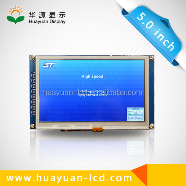 5 Inch 800x480 LCD Monitor with HDMI Video Audio Inputs