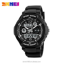 Skmei fancy analog digital sports watches for kids waterproof