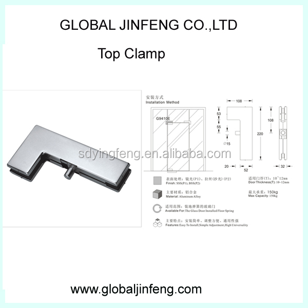 2018 Top product shower hinge ,top clamp for glass door
