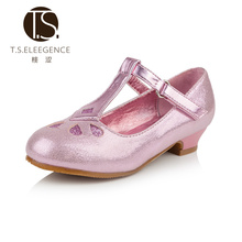 Lovely and Cute Girls T-strap Glitter Buckle Strap Dress Shoes