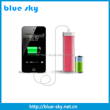 Promotional Gift perfume 2600mah power bank,Mini Keychain Manual for Power Bank Battery Charger