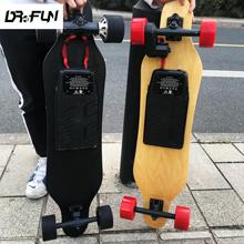 Sport Electric Skateboard Dual Powered 6800 RPM Cheap Longboard