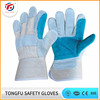 strengthen cow split leather warm working glove fancy color