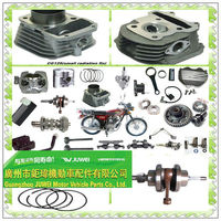 High quality motorcycle spare part