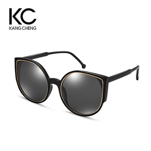Promotion Unisex Delicate Temple Black Frame Sunglasses Brand