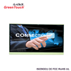 21.5inch Industrial capacitive touch PC with big memory