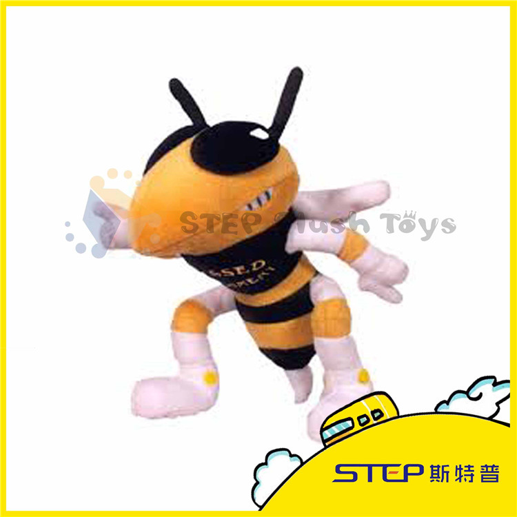 Custom Fashion 2015 New Style Fashion Bee Baby Plush Toy