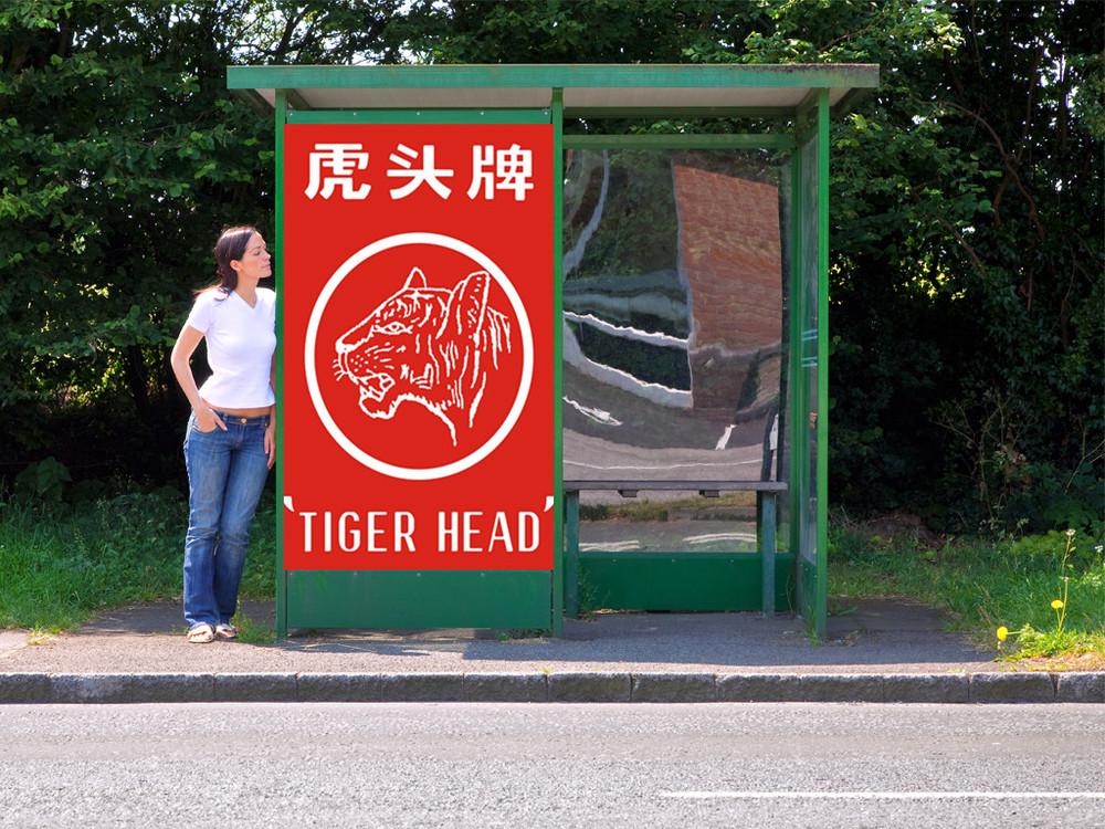 Original Tiger Head Brand Super Quality R20 301 Um-1 D Size Paper ...