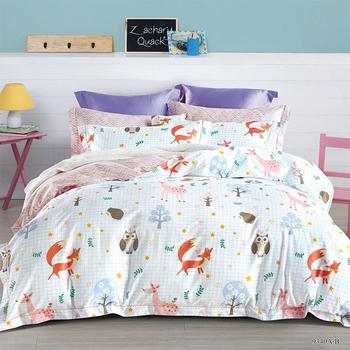 Kosmos 4pcs Home Textile 100 Cotton Teen Girl Bedding Set Children