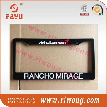 black license plate frames with raised white letters