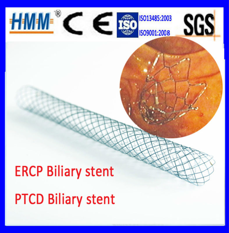 innovative biliary stent of new medical disposable product
