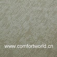 Embossing Knit Fabric