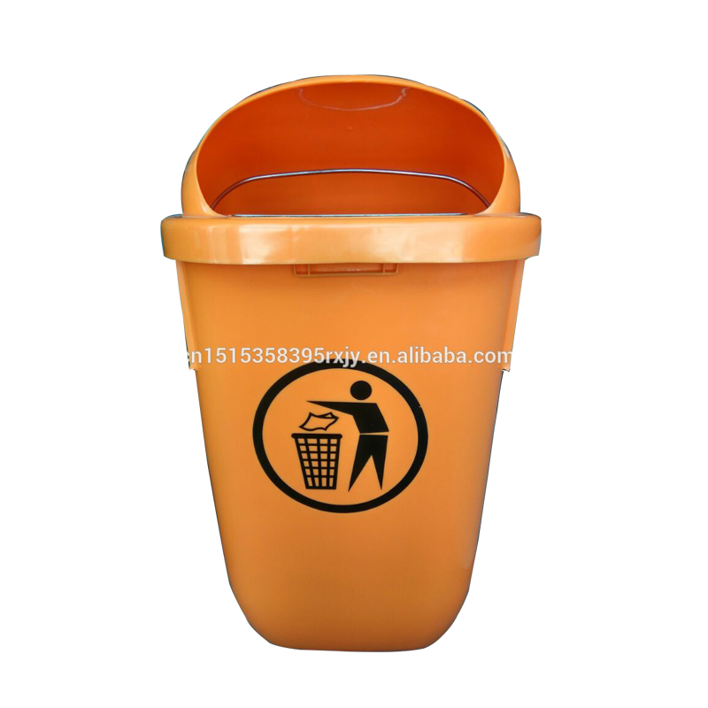 yellow waste bin yellow waste bin suppliers and at alibabacom