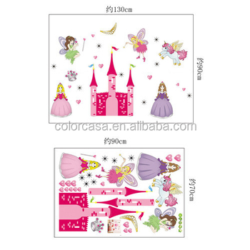 Colorcasa non removable buy stickers in bulk disney princess wall decal stickers pb833