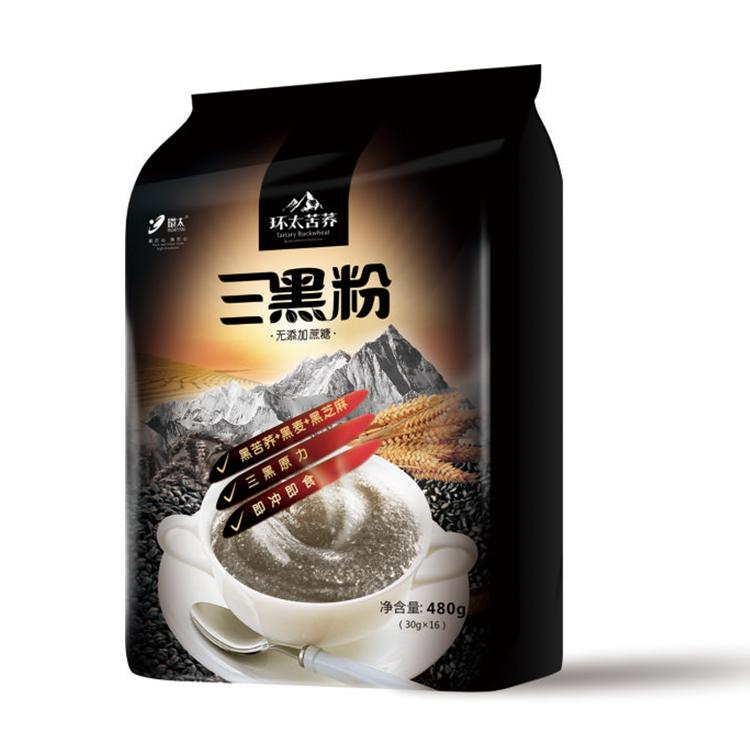4dd1970c3637f مصادر شركات تصنيع تفحم القمح طحين وتفحم القمح طحين في Alibaba.com