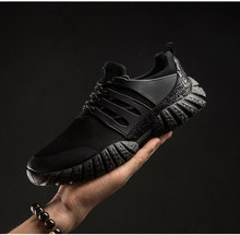 Men's Sports Shoes Running Shoes Training Shoes