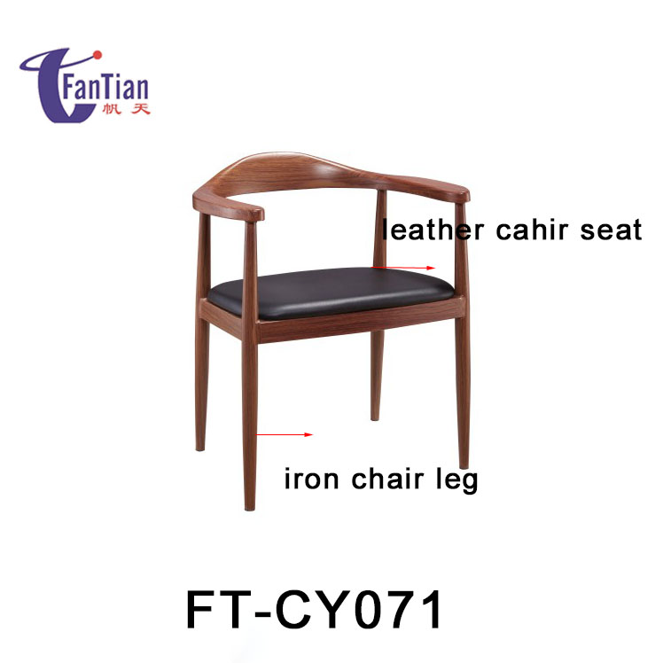 2017 Fantian classic Wood paint black leather seat armchair for dinning room/coffee bar