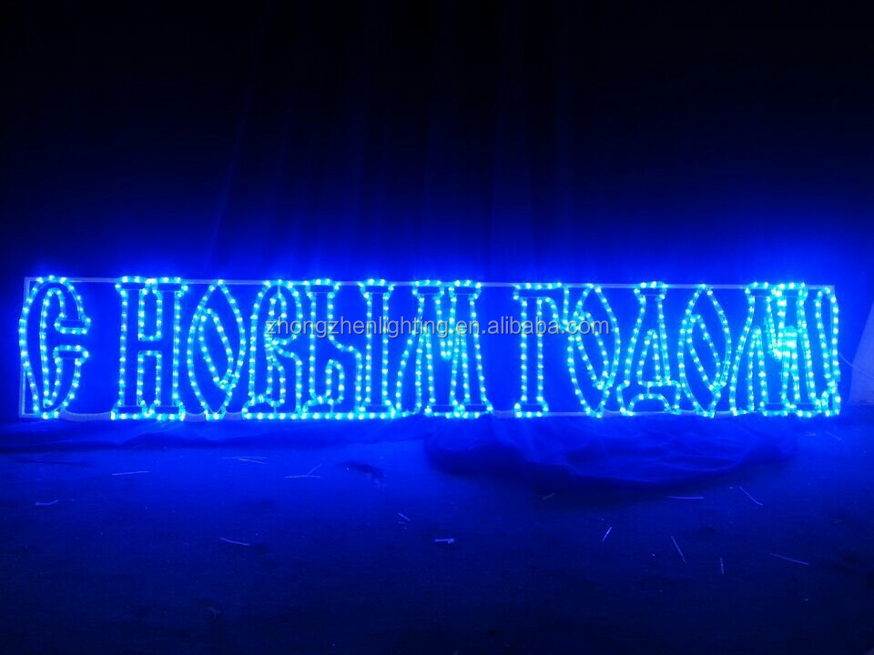 Outdoor Commercial Illuminating Fancy Lights Tinsel Led Christmas ...