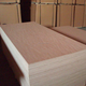 Ply board,Plywood Boards 4 mm,6mm,12mm,16mm