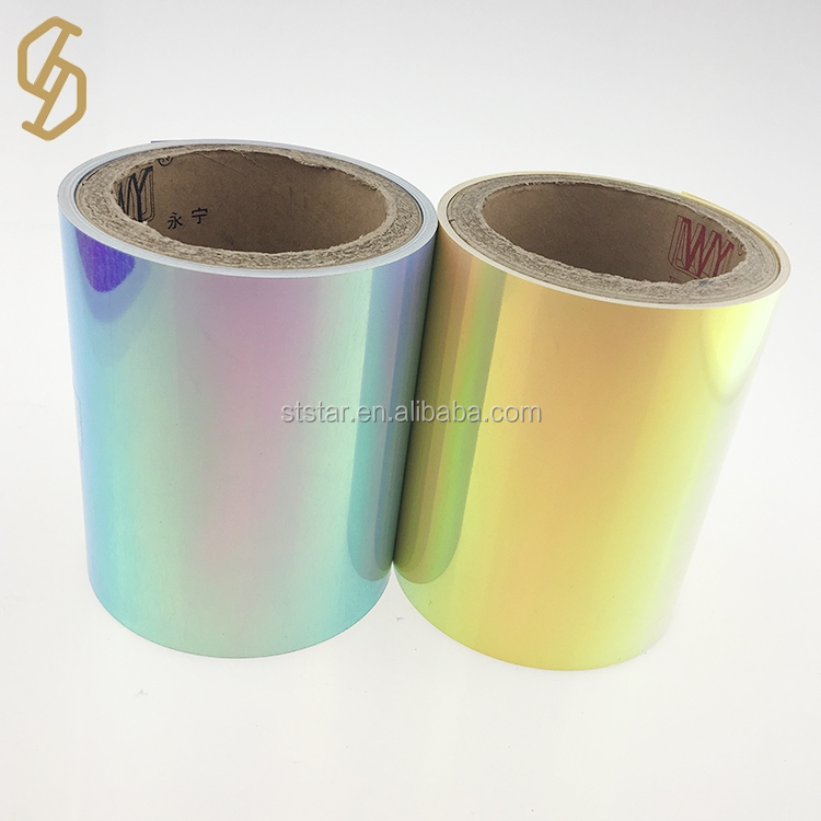 China factory multi-colored rainbow pet sequin film rolls price for emboridery