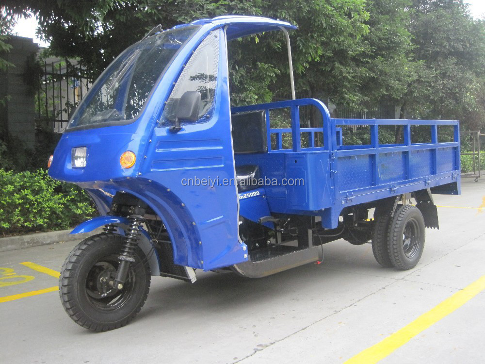 china apsonic tricycle five wheel motorcycle