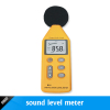 Cheap digital decibel meter digital sound level meter