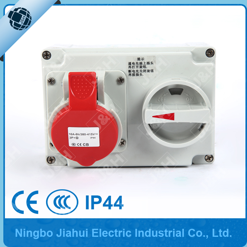 IP44 interlock switch&sockt 16A 4poles european industry socket with switches and mechanical interlock waterproof socket