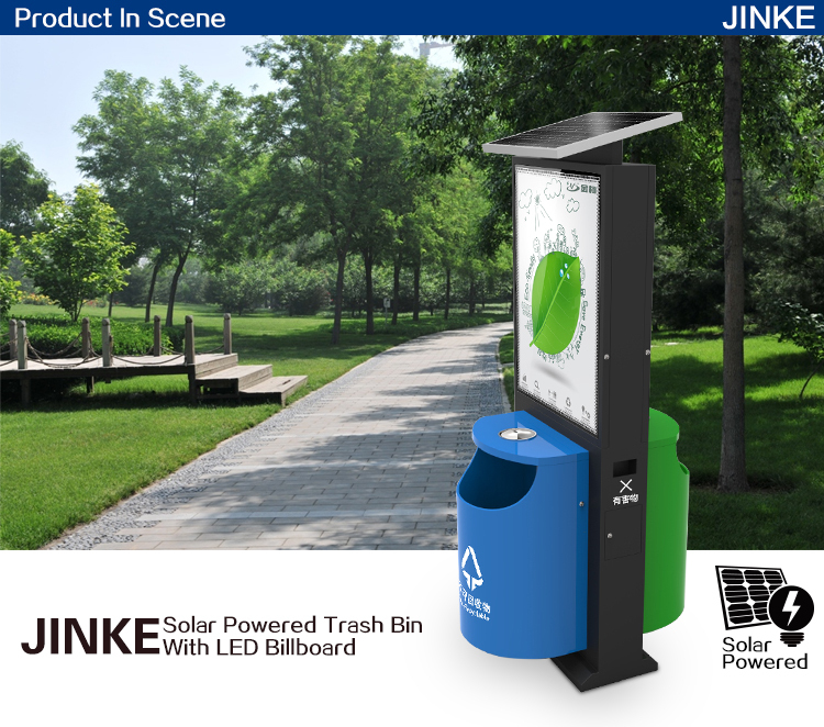 Street advertising waste bin street garbage trash can with for Decor 720 container