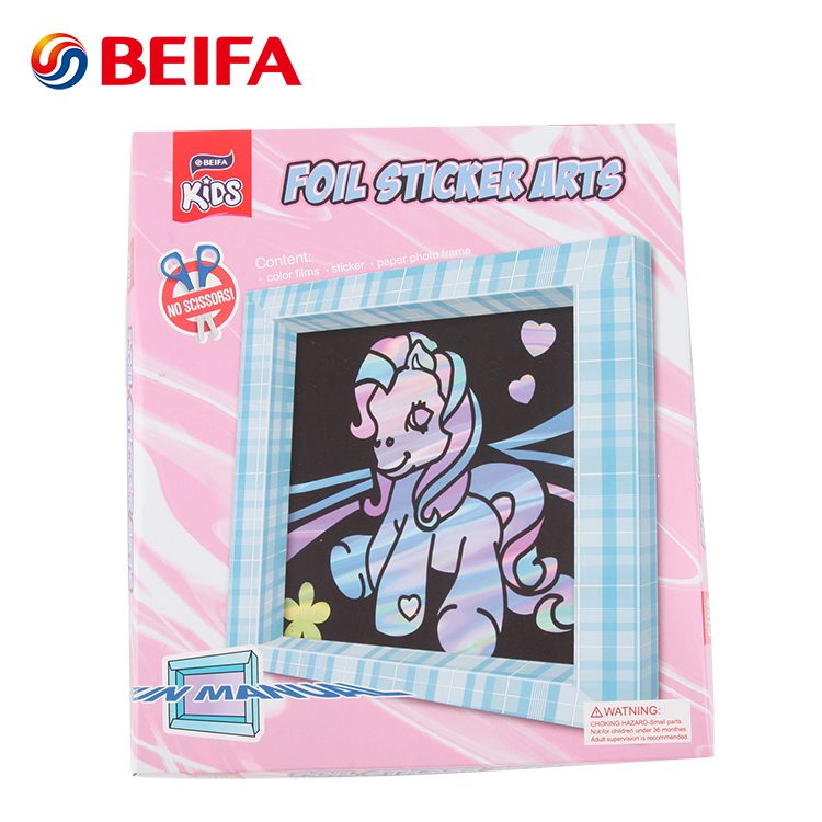 Beifa Brand SI0001 Unicorn Shape DIY Foil Paper Art Sticker With Photo Frame
