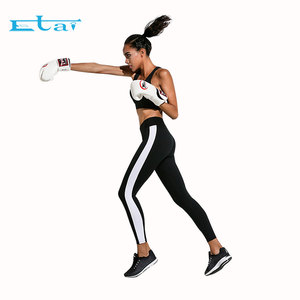 Gym Wear Yoga Pants Compression Tights for Women