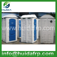 China fiberglass reinforced plastic cheap price Portable toilet outdoor public mobile eco toilet