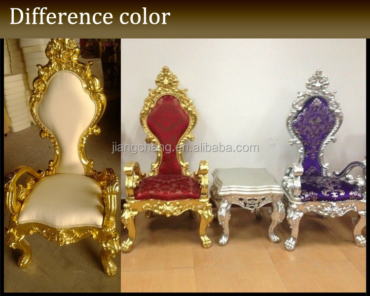 Antique Gold King Throne Chair For Sale JC-K74 - Antique Gold King Throne Chair For Sale Jc-k74 - Buy Gold King