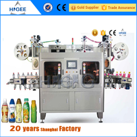 Wholesale Review Sofa Come Bed Design automatic shrink packaging machine pvc ducts images